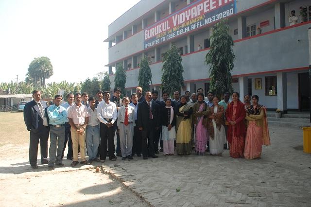 Gurukul Vidyapeeth   CBSE School in Hajipur